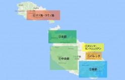 マルタ島エリア地図