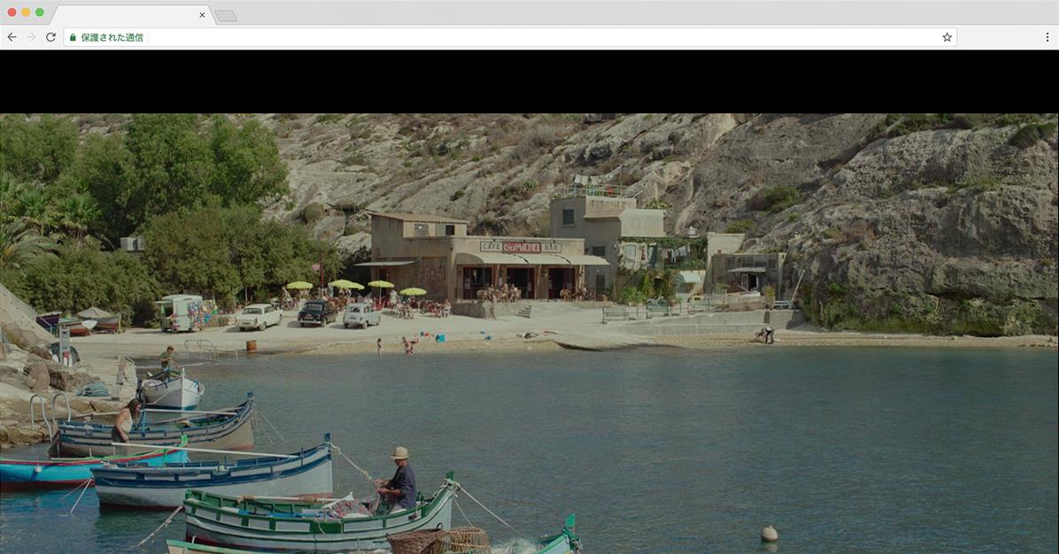 撮影後取り壊されてしまったカフェとイムジャール・イシニのビーチ