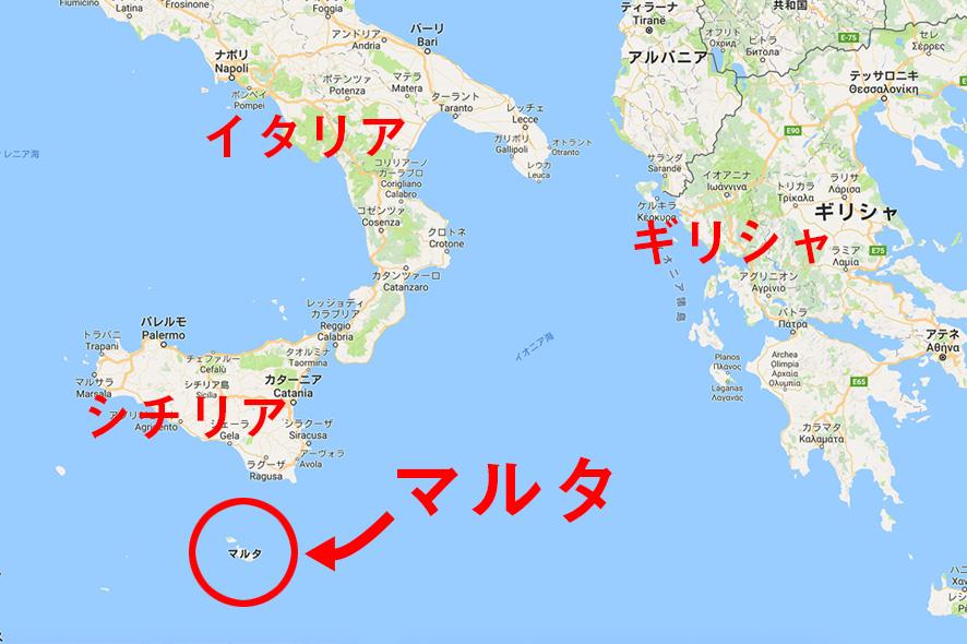 マルタ共和国の位置がわかる地図